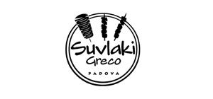Suvlaki Greco